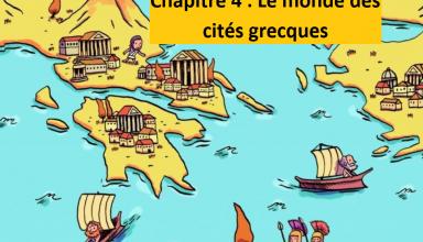cité grecque